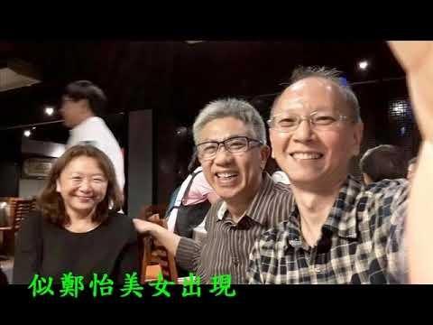 2018年回顧-第十屆徐匯高中畢業40周年